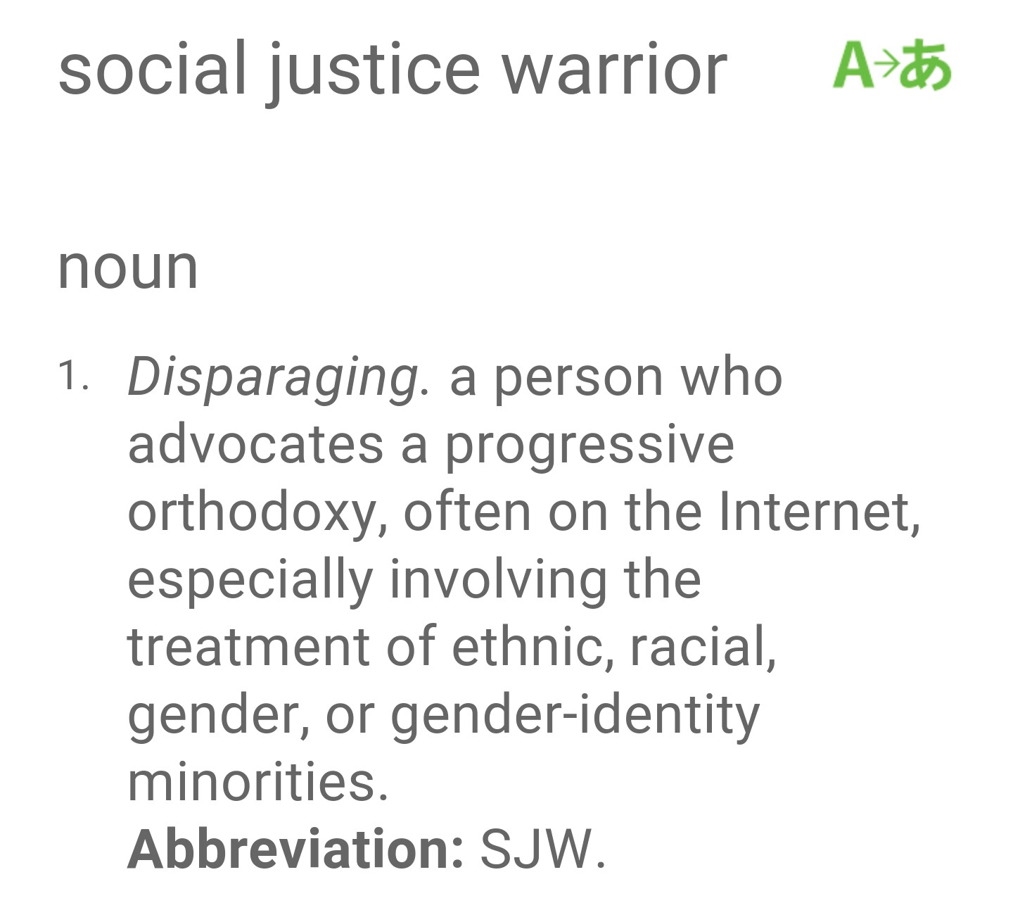 what is a social justice warrior? | the thought zone